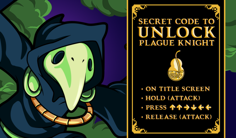 PlagueKnight_SECRETCODE